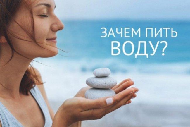 Вода для похудения: когда, сколько и какую нужно пить воду для похудения